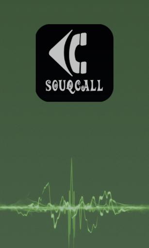 SouqCall