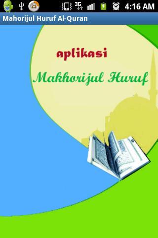 Makhorijul Quran