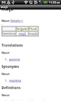 Screenshot of Portuguese-French Dictionary
