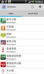 HKNews 香港新聞)