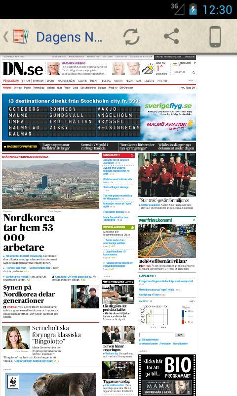 Sverige Tidningar - screenshot