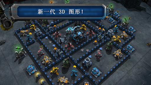 玩免費策略APP|下載Galaxy Control: 3D 策略 app不用錢|硬是要APP
