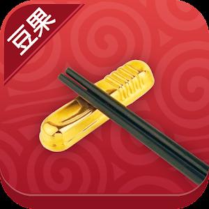 舌尖上的中国-菜谱精选 生活 App LOGO-硬是要APP