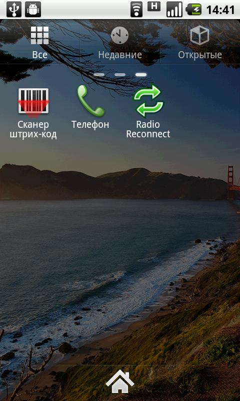 Radio Reconnect - screenshot