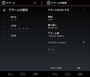 無料个人化Appのマリンカラーリボンアラーム付き時計ウィジェット【FREE】|記事Game