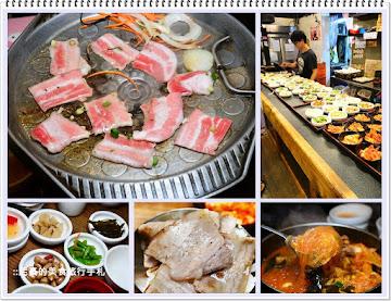 朝鮮味韓國料理(新店分店)