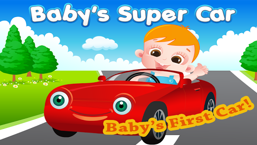 免費下載娛樂APP|Baby Musical Phone & Car Game app開箱文|APP開箱王
