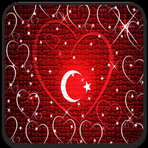 رنات مسلسلات تركية