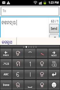 PaniniKeypad Oriya IME screenshot