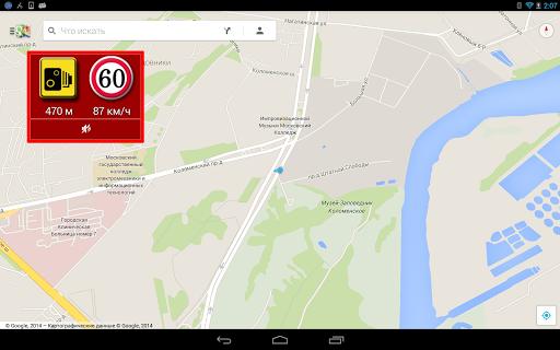 MapcamDroid Speedcam  screenshots 10