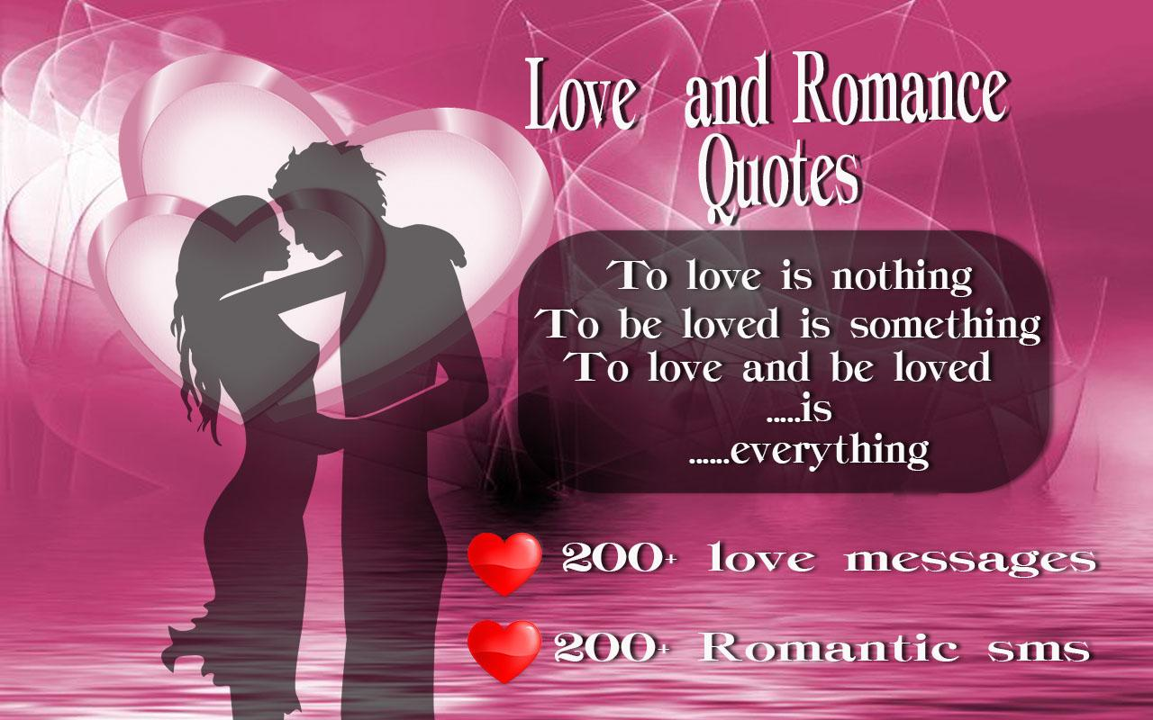 Love and Romance Quotes screenshot