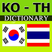 Korean Thai