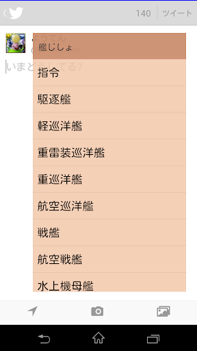 MSN视频频道-MSN中文网 - 搜狐视频