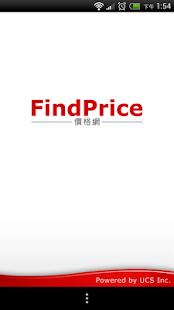 FindPrice 價格網