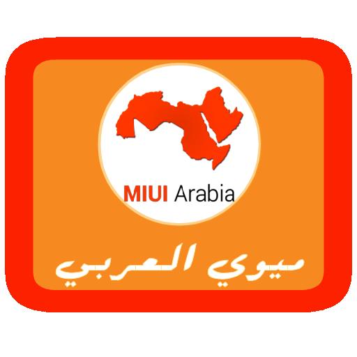 ميوي العربي