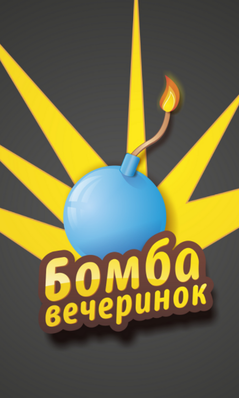 Приложения в Google Play – Swamp Attack