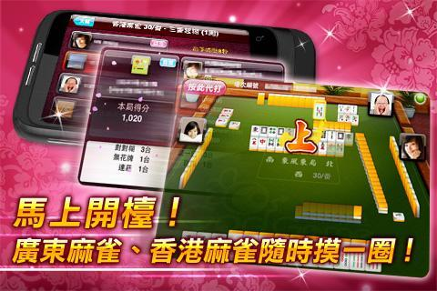 u9ebbu96c0 u795eu4f86u4e5f13u5f35u9ebbu5c07(Hong Kong Mahjong)  gameplay | by HackJr.Pw 8