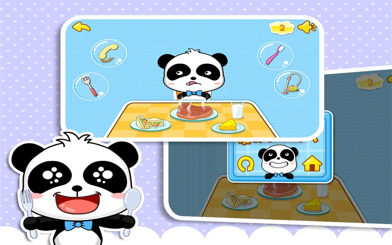 Baby Learns PairsⅡ by BabyBus- screenshot