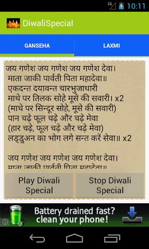DiwaliSpecial