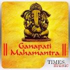 Ganpati Mahamantra icon