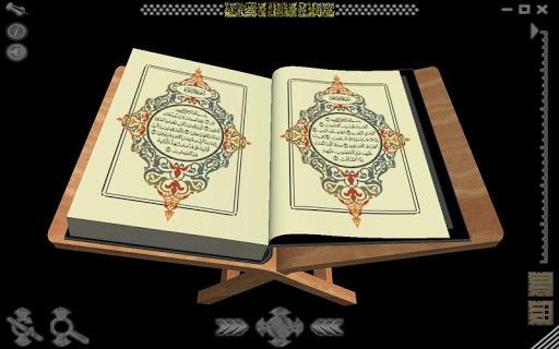 Corán español