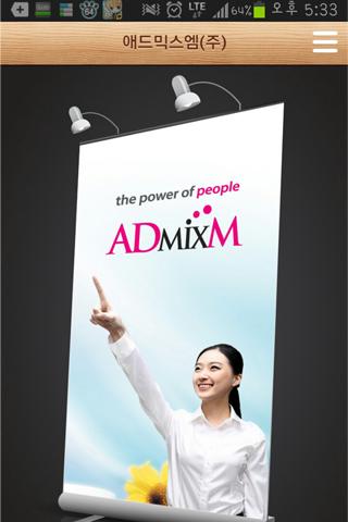 【免費商業App】온.오프라인 종합광고대행사-APP點子