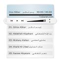 Quran Radio icon