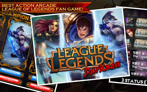 League of Legends Darkness v1.5 Mod [Unlimited Gold]