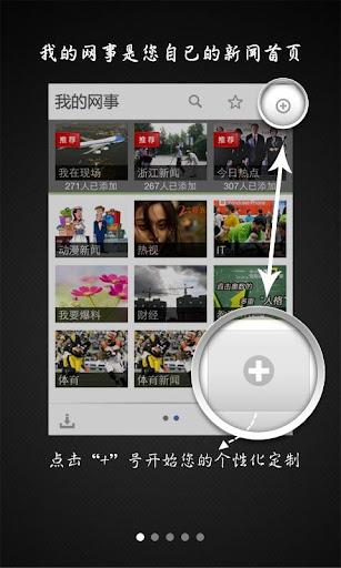 中國海外第一分類資訊網站|免費發佈資訊 -58同城