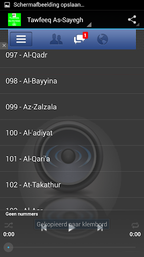 Holy Quran - Tawfeeq As-Sayegh