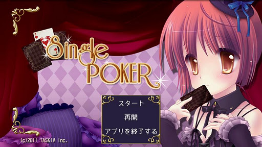 Single Poker 1.1.6 Windows u7528 1