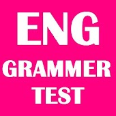 English Grammer Test GK