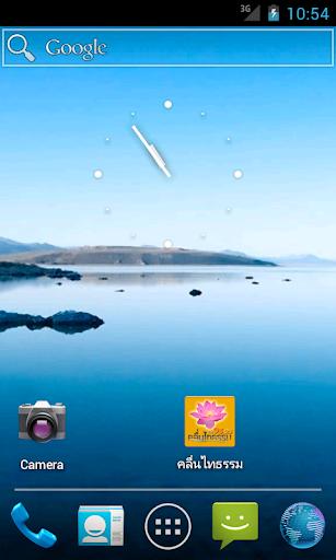 【免費音樂App】คลื่นไทธรรม วิทยุพระพุทธศาสนา-APP點子