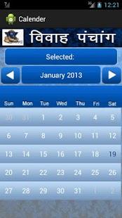 Vivah Muhurat Panchang - screenshot thumbnail