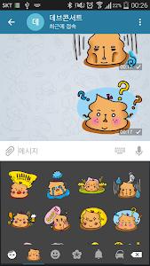Telegram Talk v2.8.1.1