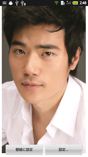 Kim Gang Woo Live Wallpaper