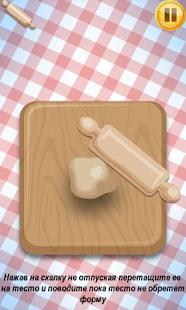 比萨厨师 角色扮演 App-癮科技App