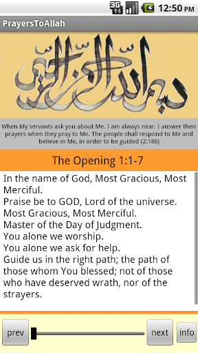 PrayersToAllah