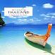 タイ旅行ガイド