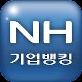 NH기업스마트뱅킹