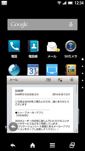 u30dfu30cbu30e1u30fcu30eb 1.0.3 Windows u7528 2