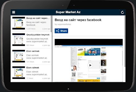 SuperMarketAz screenshot 7