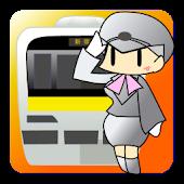 駅DASH!