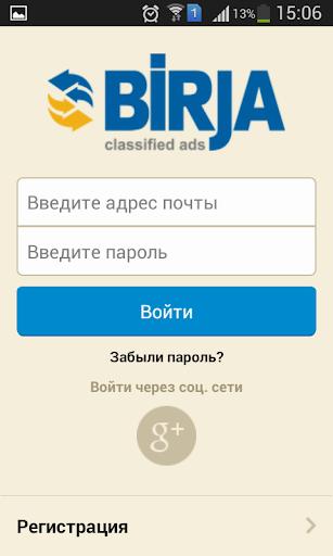 Объявления birja.com
