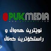 PUK media