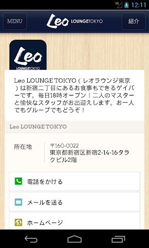 LeoLOUNGE 2.6.0 Windows u7528 5