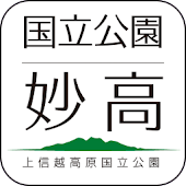 MYOKO NAVI