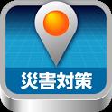 災害対策~全国避難所ナビ~ icon