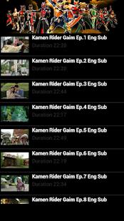 Kamen Rider Gaim Complete