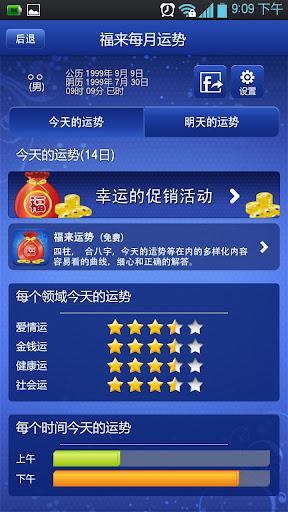App Game Cheats - Hacks for iOS & Android - AppGameCheats.com